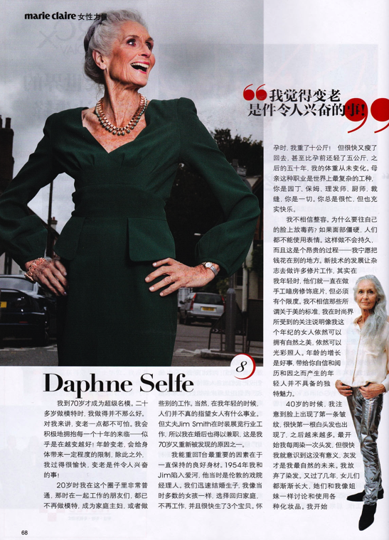 Daphne Selfe for Marie Claire